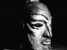 Objekte: Maskenkopf
